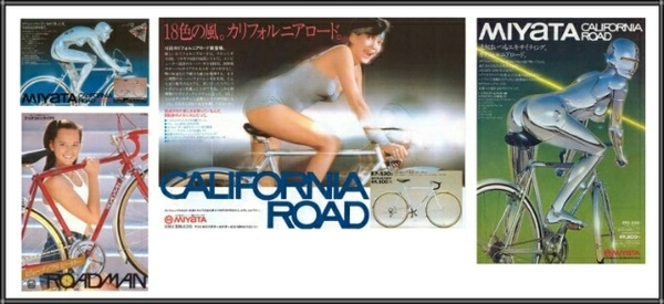 CALIFORNIA_ROAD