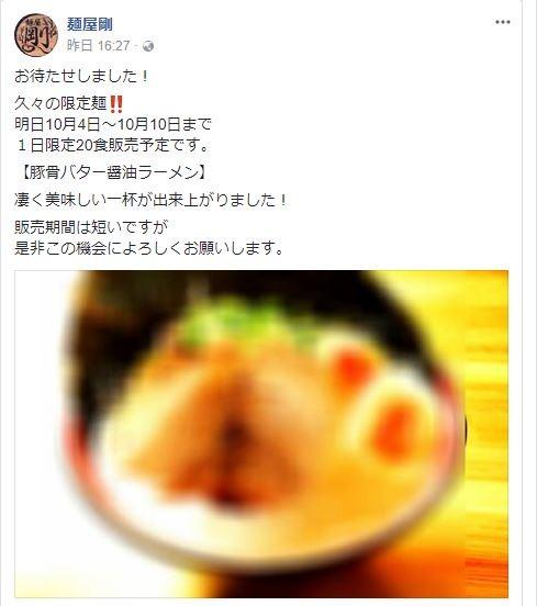 menyagou01