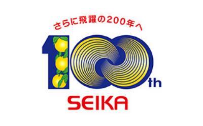 seika_100th
