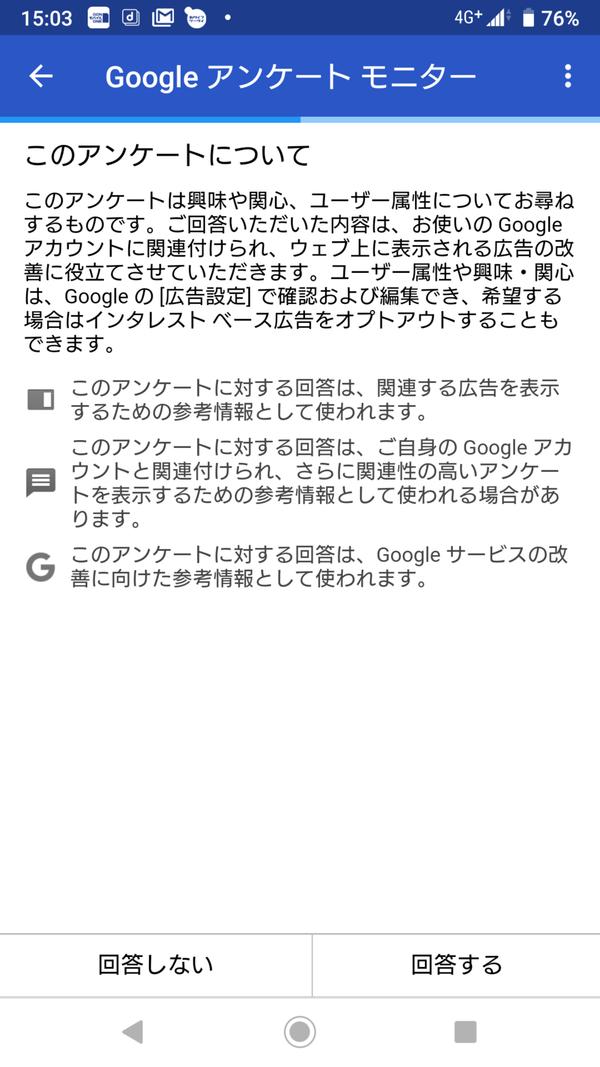 Screenshot_20190130-150324