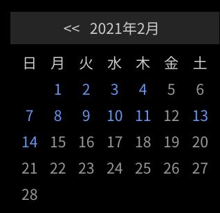 Screenshot 2021-02-15 at 20.45.50