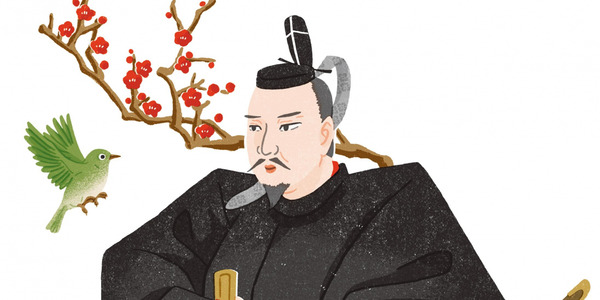 sugawaramichizane
