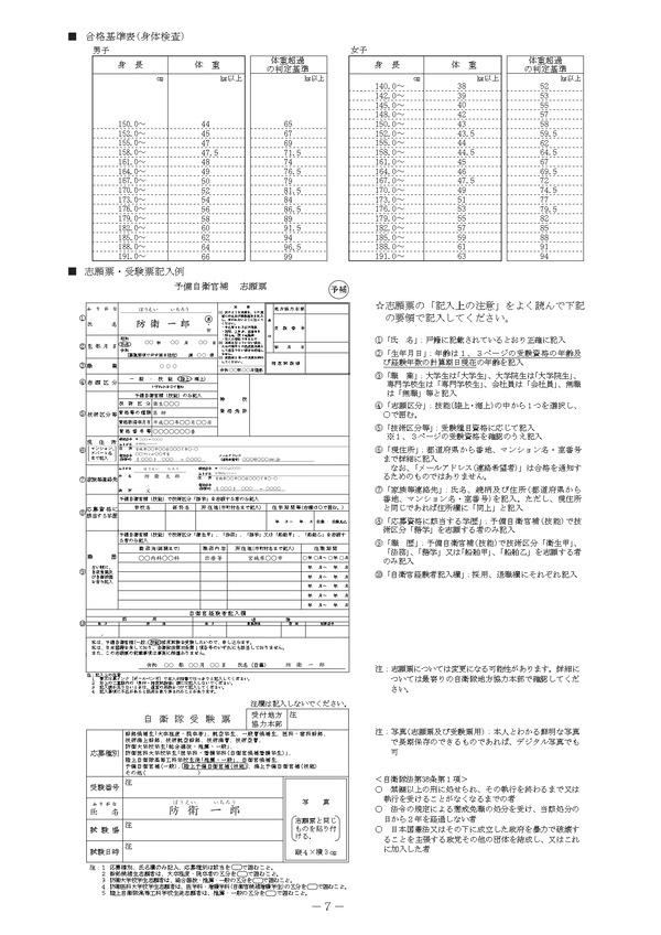 R2yobijiginou_page-0007