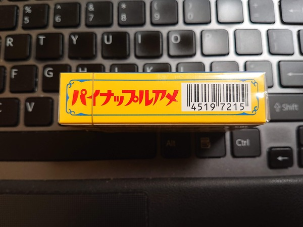 DSC_4004 (1)