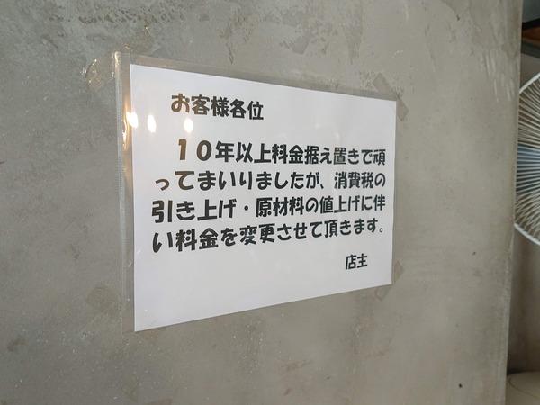 DSC_3919