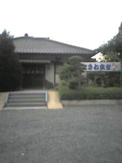 bf709607.jpg