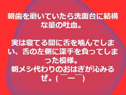 ScreenShot_20190827220441