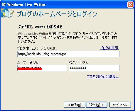 c03c7c33.jpg