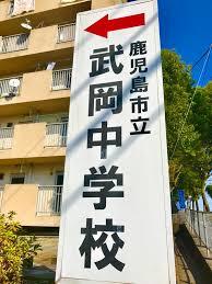 takeokachu