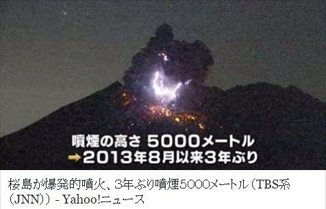 WS000082