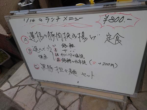 DSC_8351