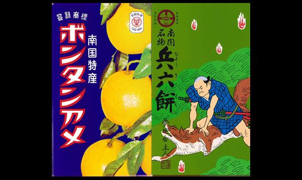 bontaname-hyourokumochi