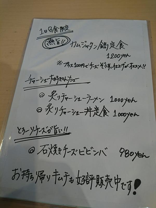 DSC_0917 (1)