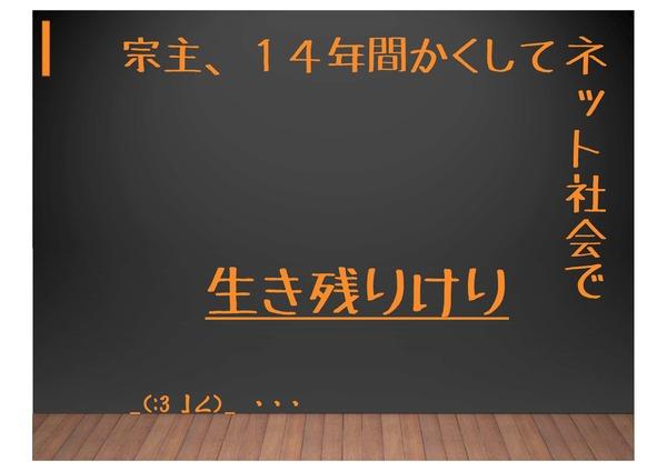 麺喰道プレゼン-01