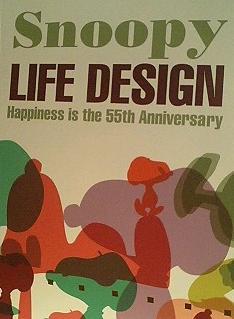 snoopy life design