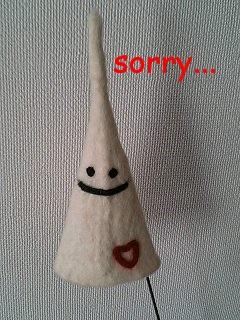 すみません。。