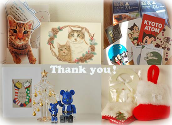 皆さまどうもありがとうございました!