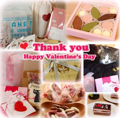 皆さま、ありがとうございました!!