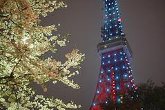東京タワーと。