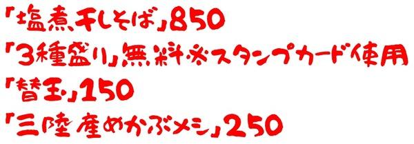 20200304ムタヒロ1