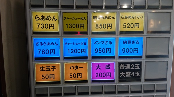 CM190226-120829004