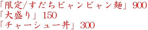 20210327ムタヒロ1