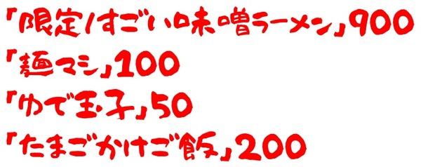 20200922試作館1