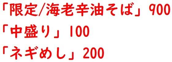 20211014大山家1