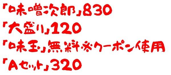 20200623美空1