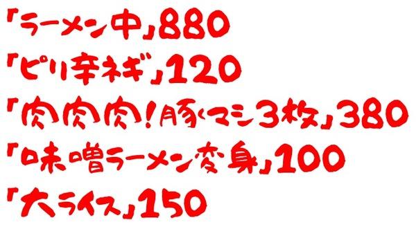 20200417男盛1