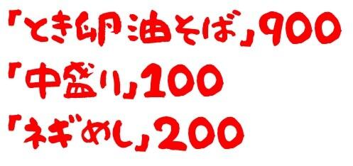 20200409大山家1