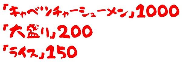 20200219梅浜亭1