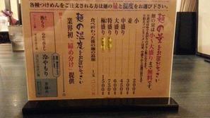 三ツ矢堂1
