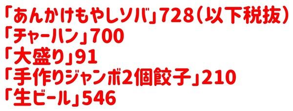 20200818南京亭1