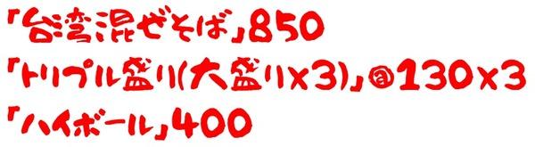 20200603こころ1