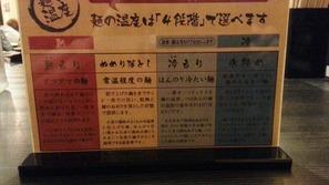 三ツ矢堂2