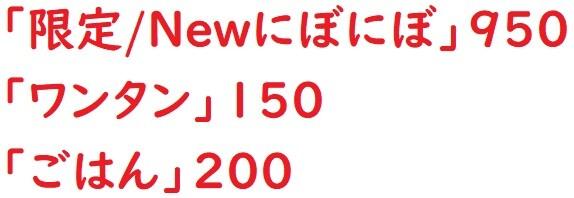 20210410池肉1