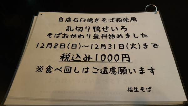 CM191215-143347006