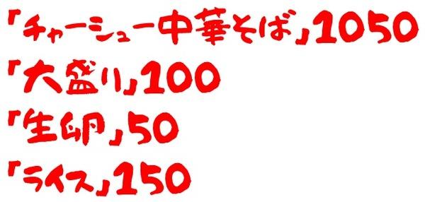 20201010ふるいち1