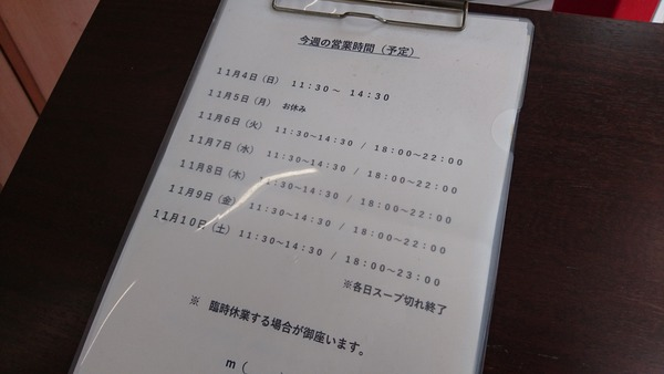 CM181106-120407034
