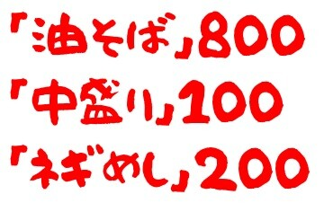 20201016大山家1