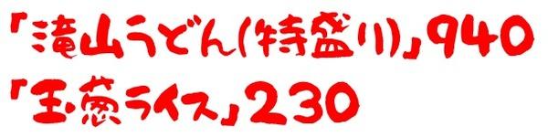 20200410八農菜1