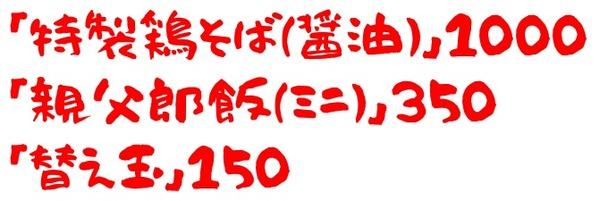 20200505ムタヒロ1