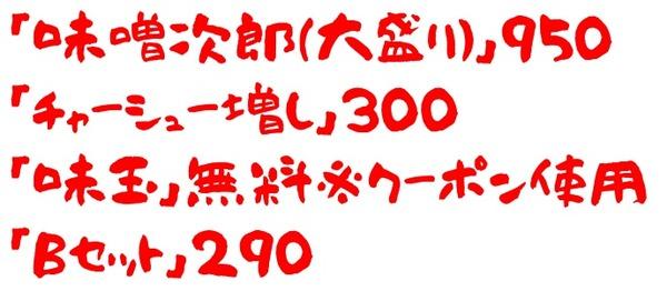 20200205美空
