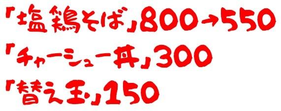 20201101ムタヒロ1