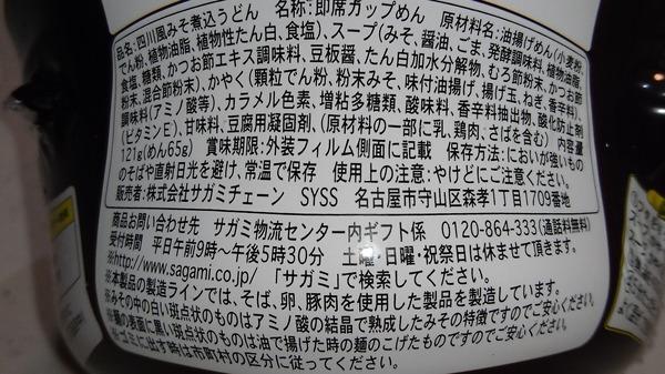CM170225-201023001