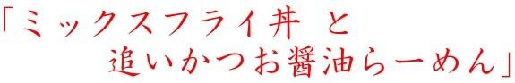 20210326くら寿司1