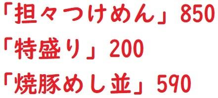 20210708舎鈴1