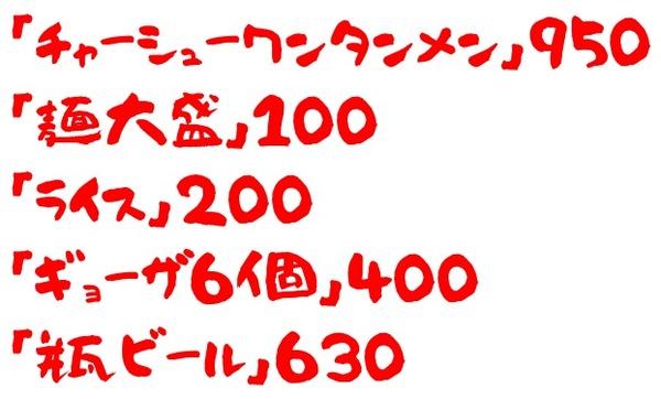 20200523宝華1