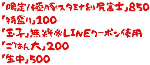 20201026恵比寿1